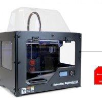 3D Принтер MAKERBOT REPLICATOR 2х