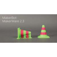 3D принтер-MakerWare
