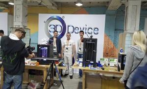 3D Device на Выставке Make It Show