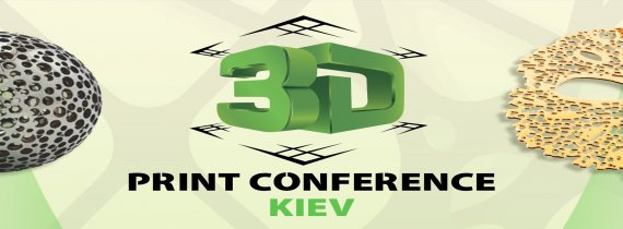 3D printer Kiev