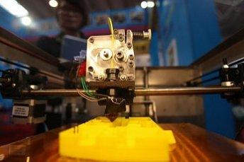 на 3D принтере батарейка