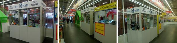3D Device – Центр 3D печати №1 в Украине