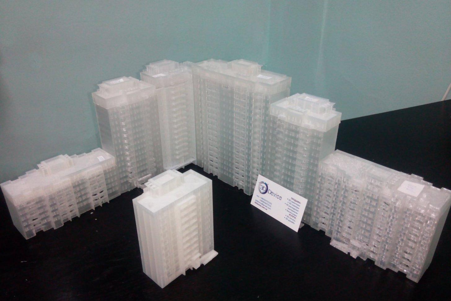 3D печать макет