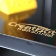 3d принтер CreatBot DG купить в Киеве