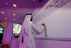 3D-печатный офис в Дубае9