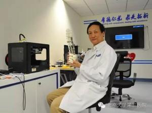 3D-печатный спинной имплантат1