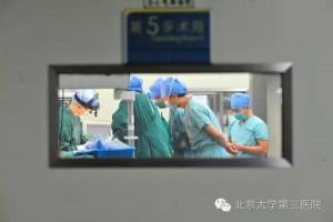 3D-печатный имплант операция