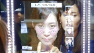 3D-печатный макияж