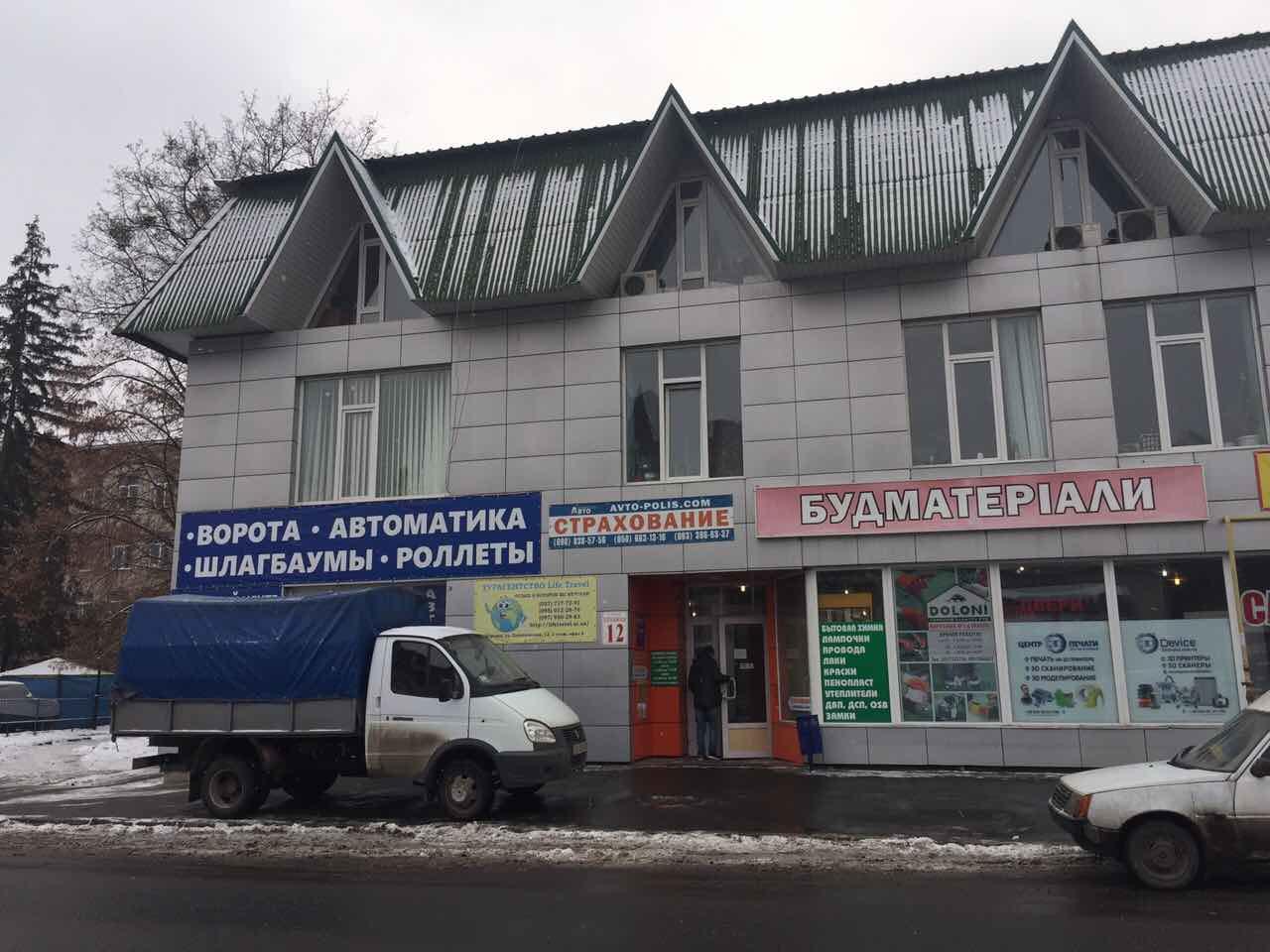 3D Принтер 3D печать Харьков
