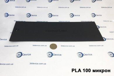 Пластина из PLA пластика 100 микрон