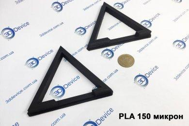 Треугольные детали из ПЛА пластика 150 микрон
