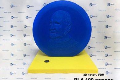 Барильеф из ПЛА пластика 100 микрон
