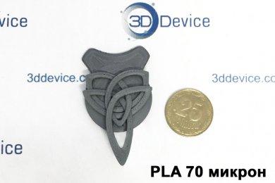 3Д печать PLA 70 микрон