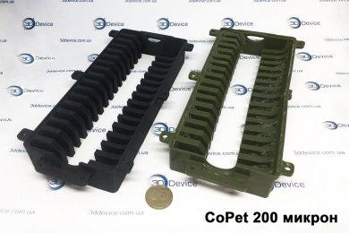 3Д-печать решётки CoPet 200 микрон