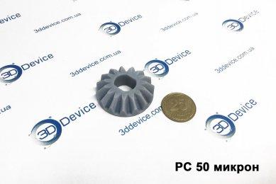 Шестерня из поликарбоната 50 микрон