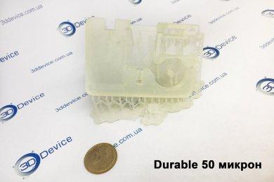 3D печать деталей из прочной смолы