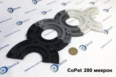 3Д-печать из прочного пластика 200 микрон