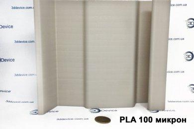 Профиль из PLA пластика 100 микрон