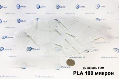 Мелкосерийное производство из ПЛА пластика