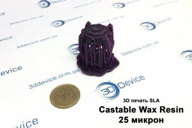 Castable Wax Resin кольцо