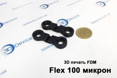 Гибкие детали на 3Д принтере