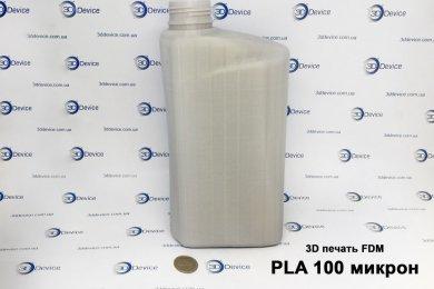 3D печать канистры из ПЛА пластика