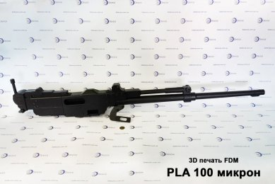Пулемёт на 3Д принтере