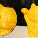 Напечатано на 3D принтере Raise3D N2