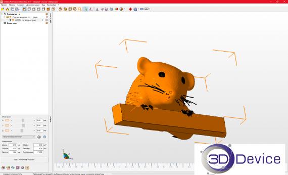 Готовая к 3D печати модель из NetFabb