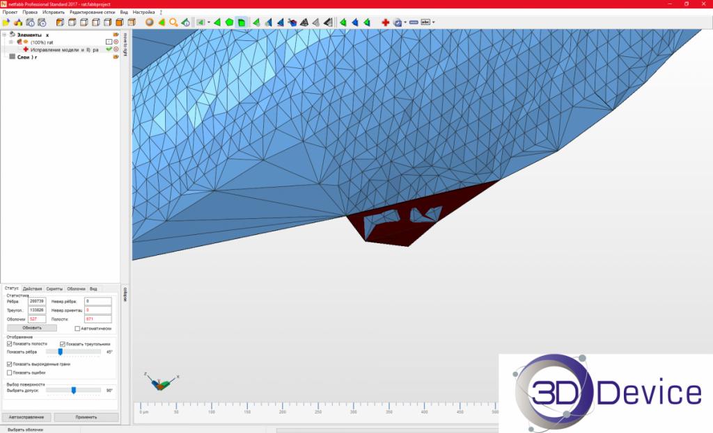 3Д печать подготовка в Autodesk NetFabb