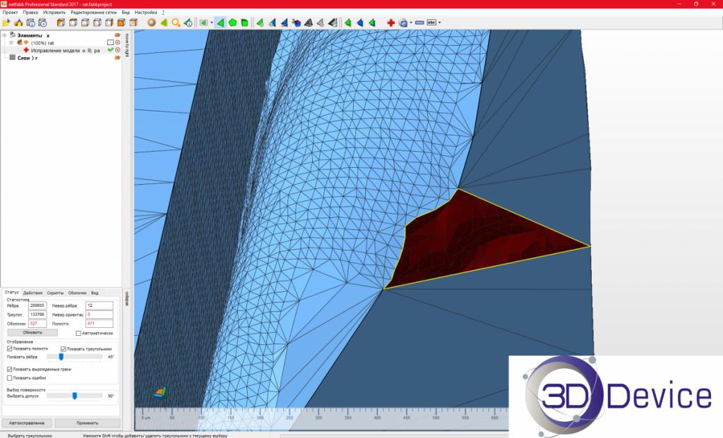 Печать на 3D принтере: готовим модель в Autodesk NetFabb