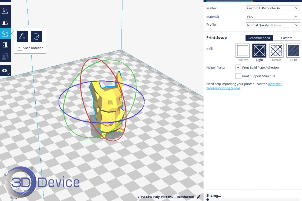 Cura 2 функции работы с моделью