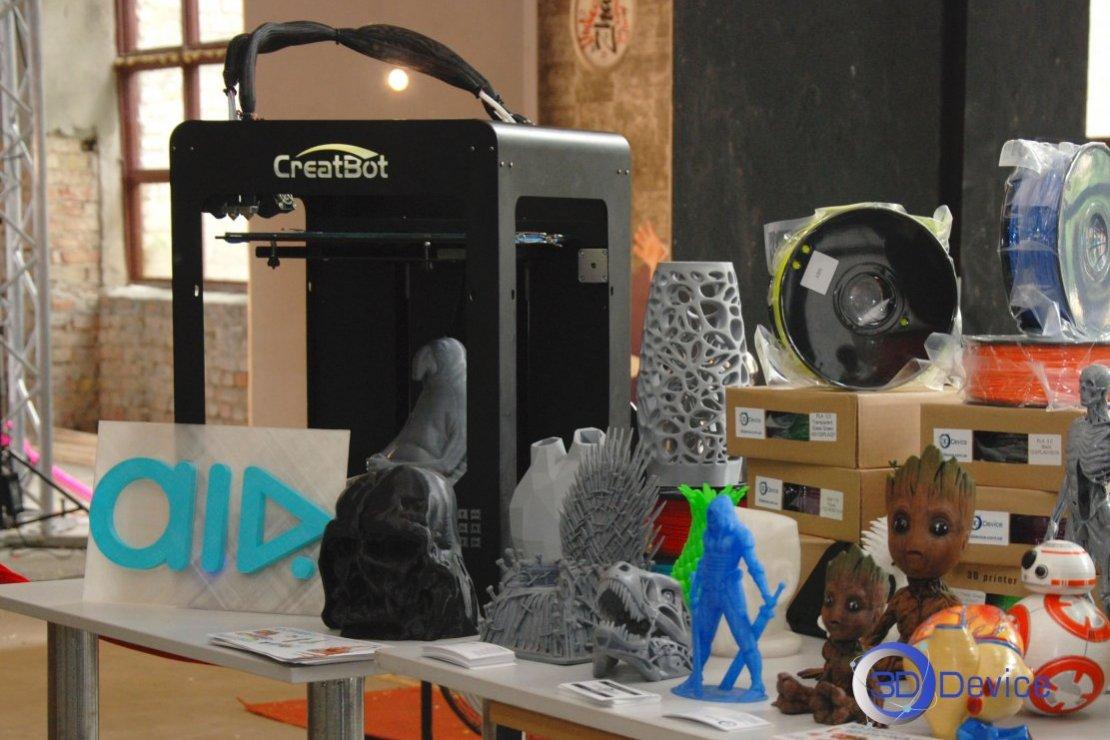 Печать на 3D принтере на выставке 3D технологий