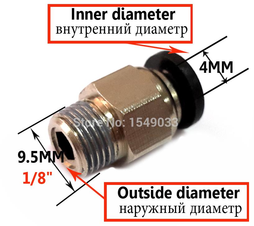 Фитинг для тефлоновой трубки PC4-01