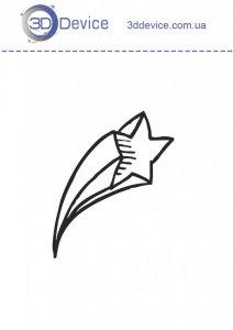 Комета трафареты для 3D ручки