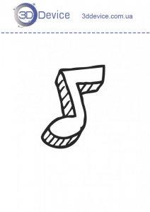 Нота трафареты для 3D ручки