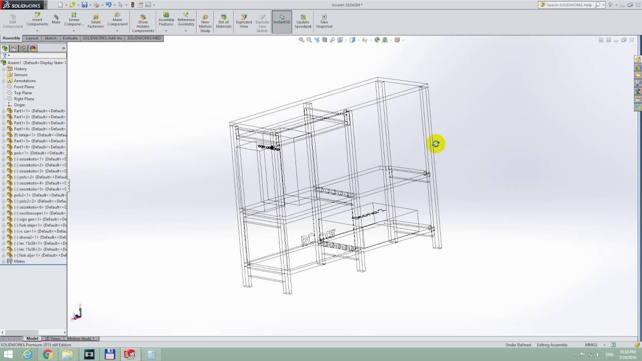 Обзор программы SolidWorks каркасное моделирование