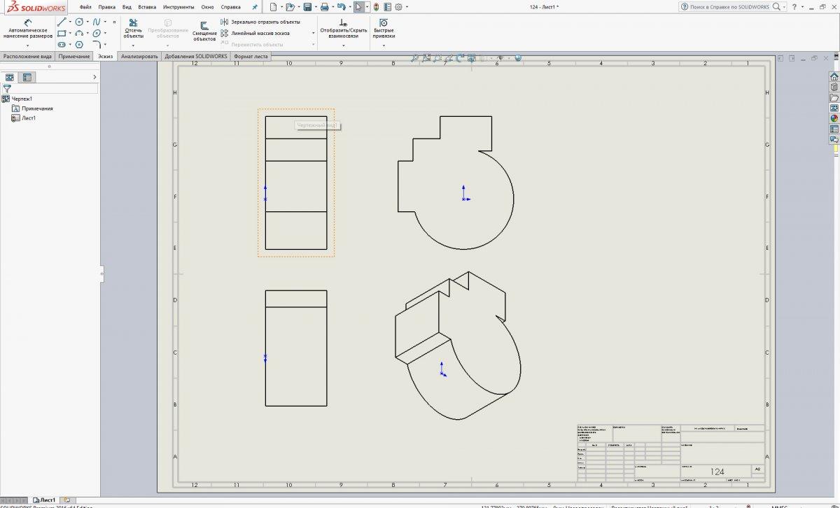 Обзор программы SolidWorks чертежи с 3D модели