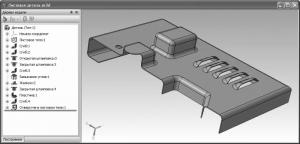 Обзор Компас 3D листовой металл