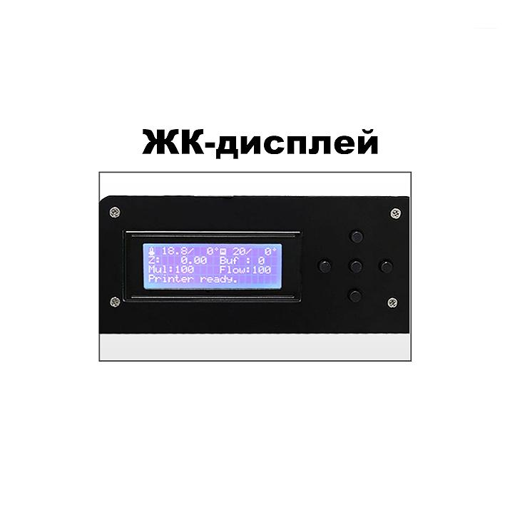 Дисплей 3д принтер Anet A8