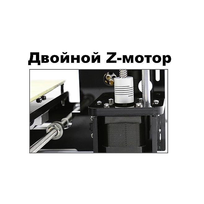Принтер Anet A8