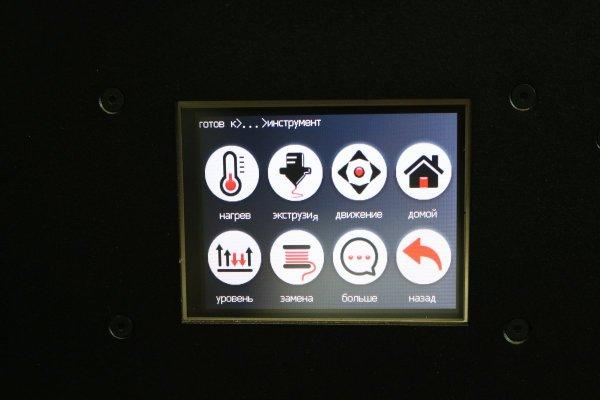3D принтер KLEMA 250 Twin купити в Одесі
