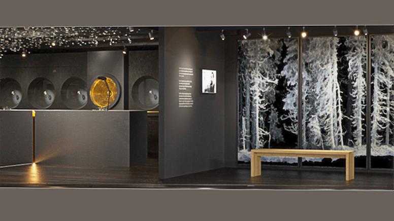 3D печать для Audemars Piguet