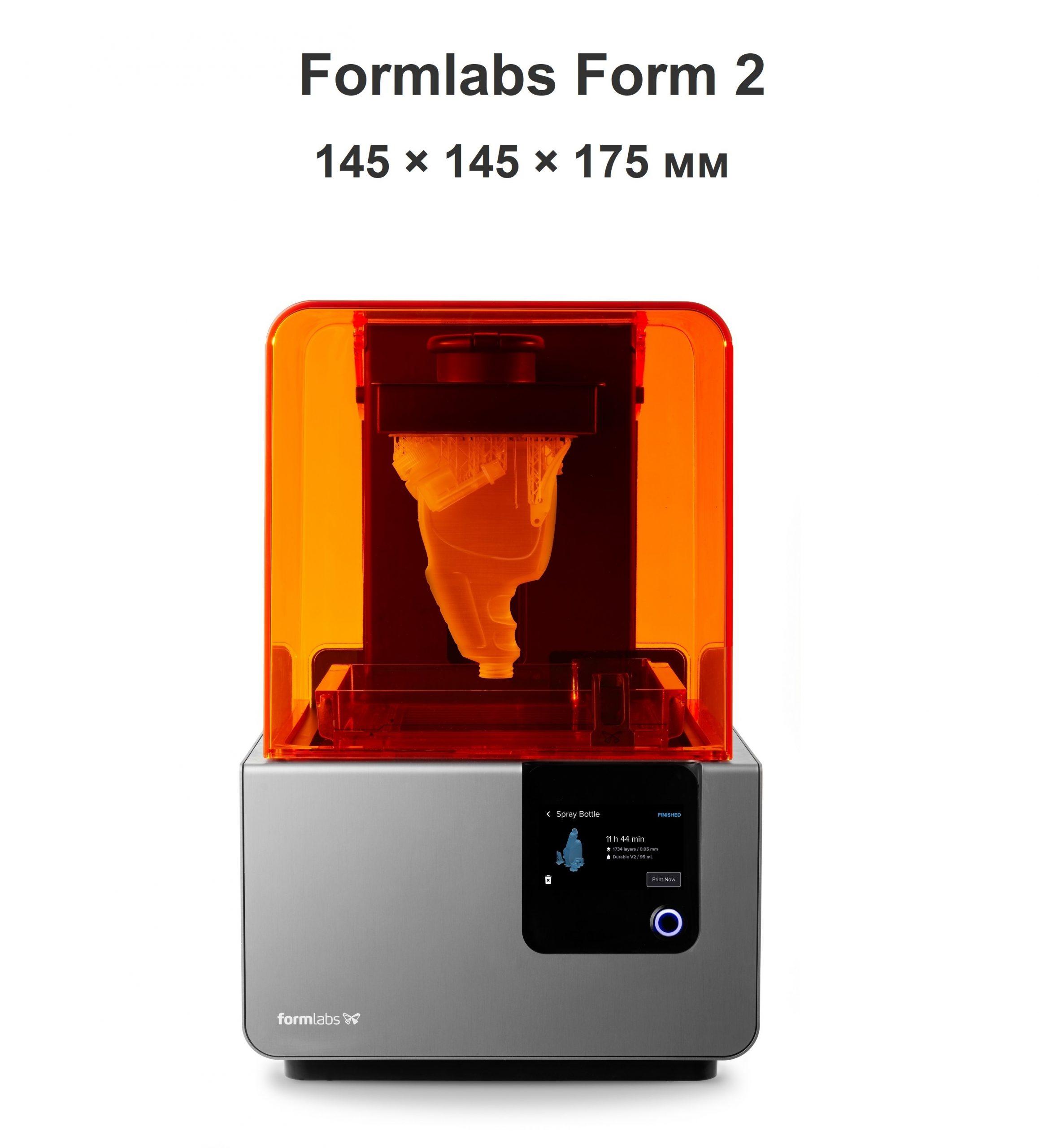 3D принтер Formlabs Form 2