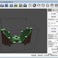 3D принтер DMLS EP-M100T купить Киев