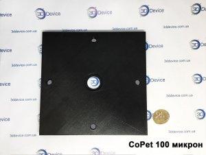 Заказать 3Д печать в Харькове