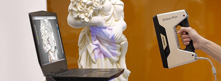 3Д-сканирование скульптуры