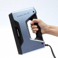 3D сканер EinScan Pro 2X в работе