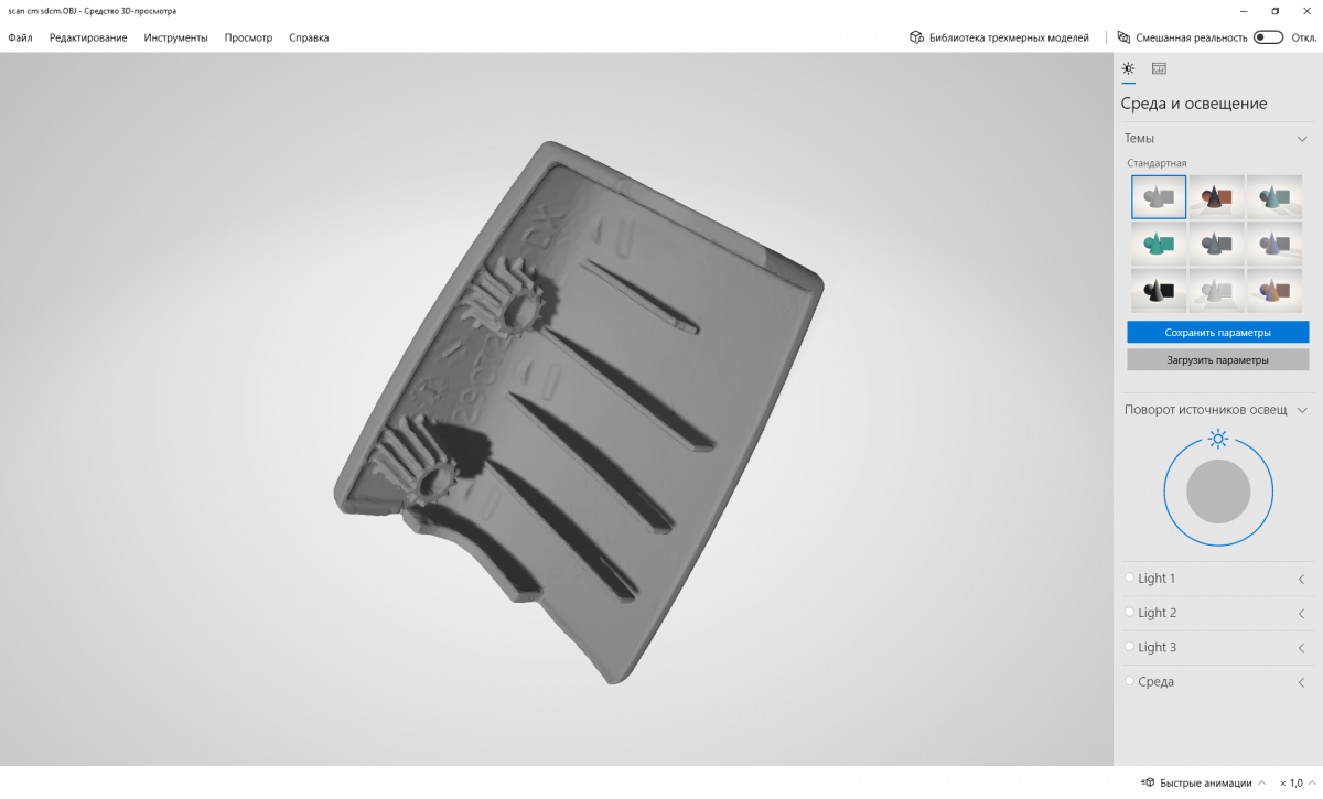 3D scanning of objects