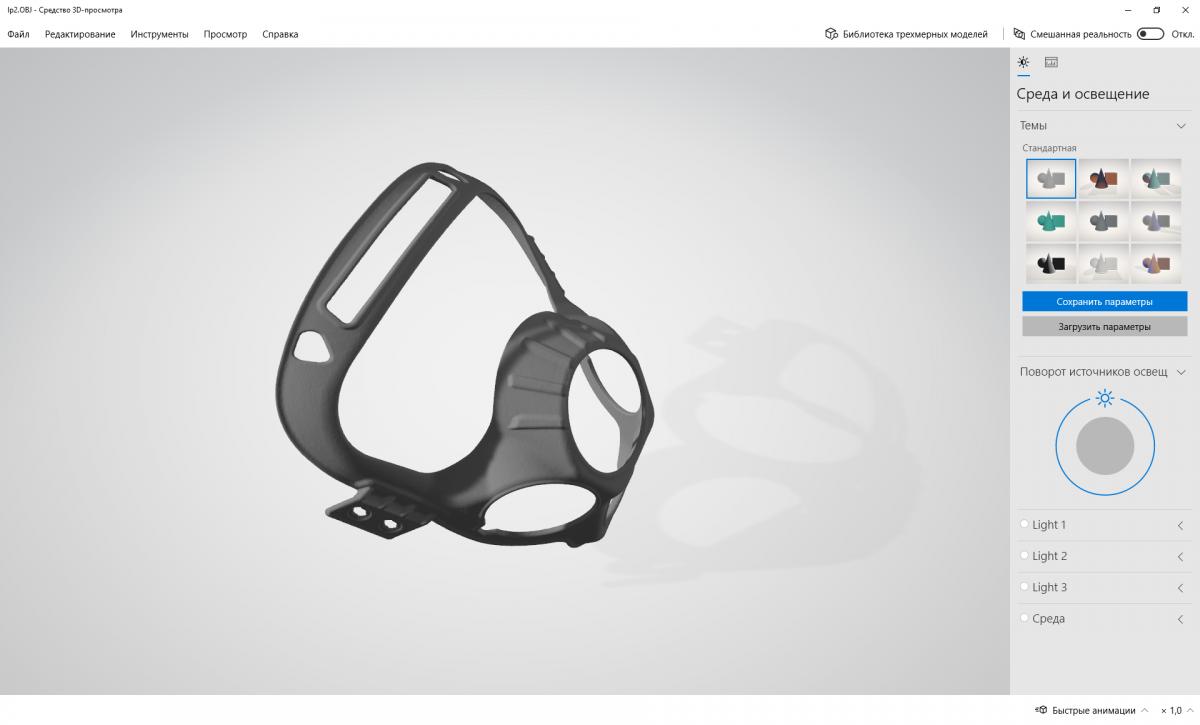 3Д сканирование маски для лица